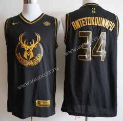 NBA Milwaukee Bucks Black & Gold #34 Jersey