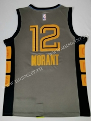 City Version NBA Memphis Grizzlies Gray #12 Jersey