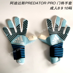 2019 New Soccer Goalkeeper Gloves Finger Protection Professional Men Football Gloves With Light Blue Color