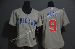 2020 New MLB Chicago Cubs White #9 Jersey