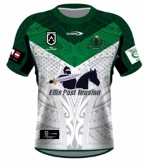 All Star 2020/2021 Maori Green & White Rugby Shirt