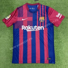 2021-2022 Barcelona Home Blue & Red Thailand Soccer Jersey AAA