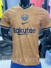 Player Version 2021-2022 Barcelona Khaki Thailand Soccer Jersey AAA-KS